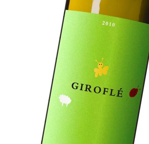 Compro Girofle
