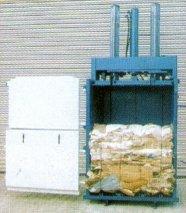 Comprar Compactadores e prensas