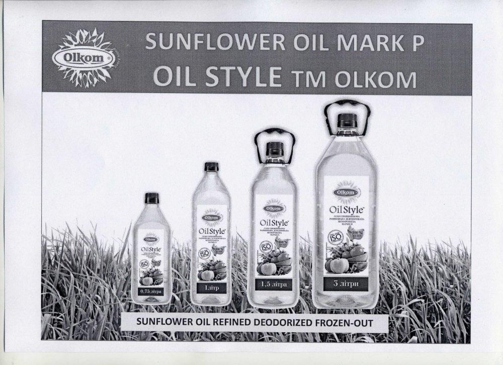 Compro Oleo de girassol 100% refinado de alta qualidade