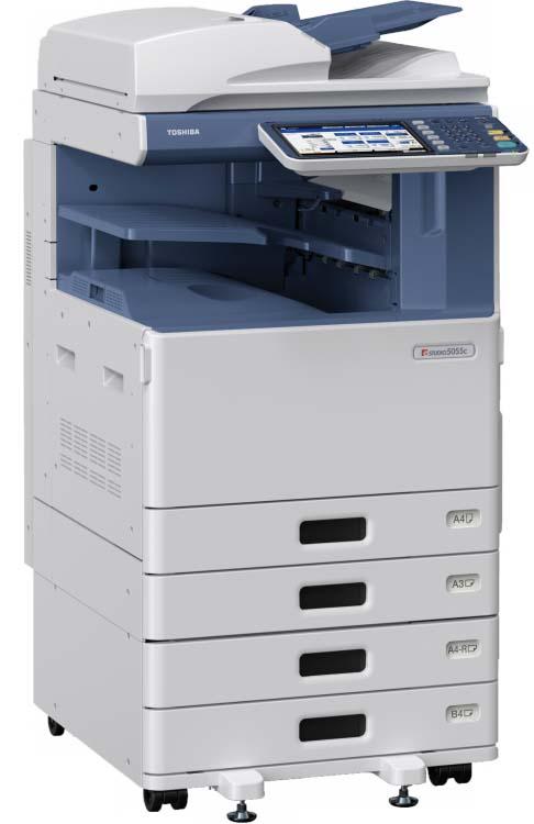 Comprar Fotocopiadora Multifuncional Toshiba E-Studio 2050C