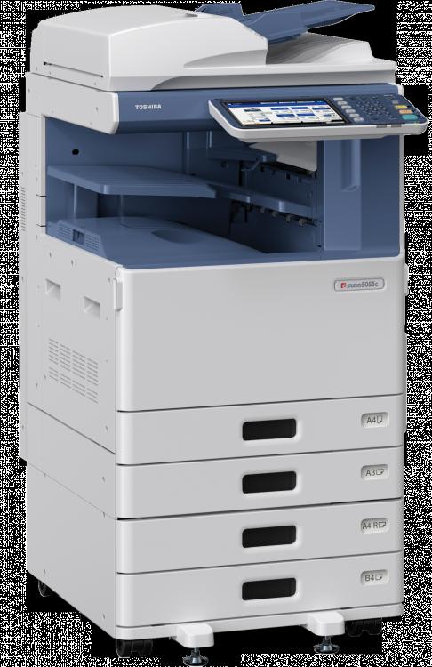 Comprar Fotocopiadora Multifuncional Toshiba 2550C