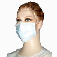 Compro Mascaras de protecção