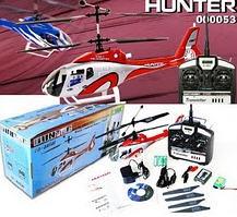 Compro Hunter - 4 Canais