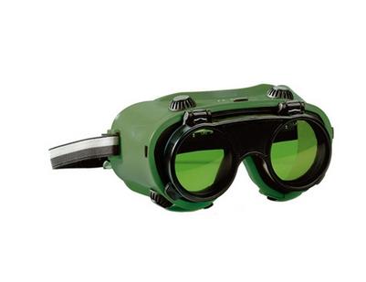 Compro Óculo panorâmico para soldadura