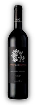 Comprar Vinha das Servas tinto 2010
