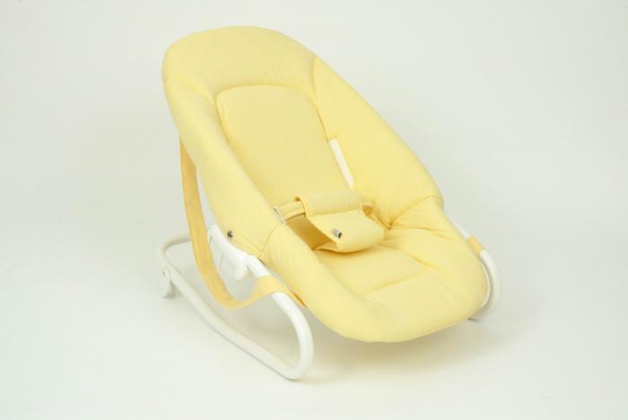 Compro Cadeira de repouso