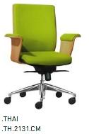 Cadeiras dirreconais