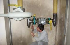 Construção de instalações novas de gas